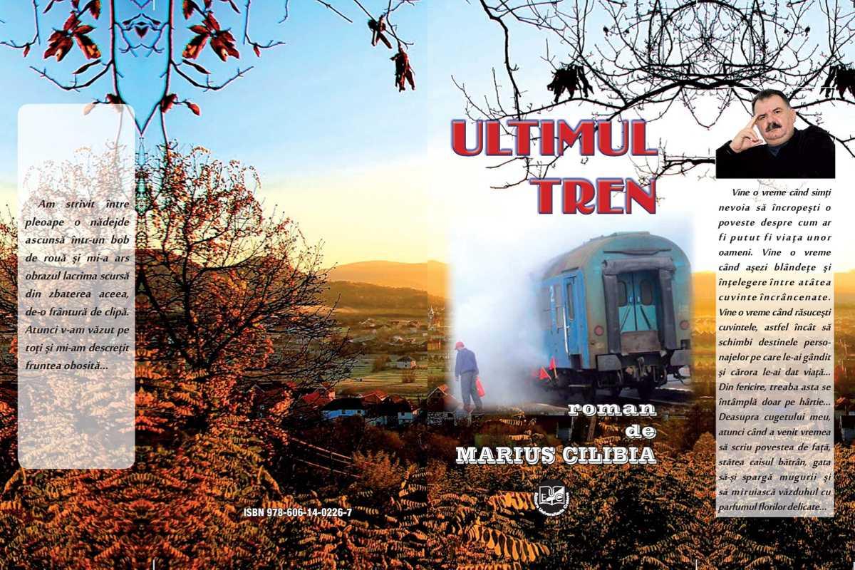 Ultimul tren